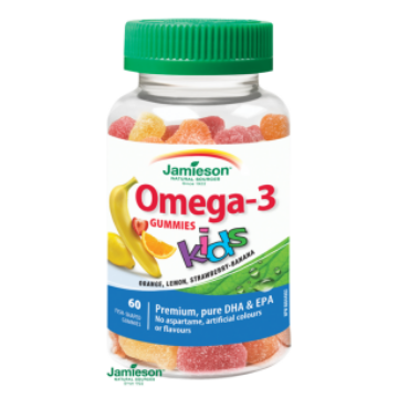 Jamieson Omega-3 Kids Gummies gumicukor gyerekeknek 60 db